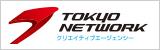 株式会社東京ネットワーク