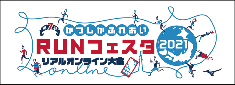 参加賞のスポーツタオルの写真